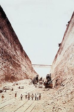 Corinth Canal construction.jpg