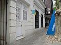 Correo Uruguayo de Colonia del Sacramento.jpg