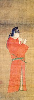 Court Lady (kyujozu).jpg
