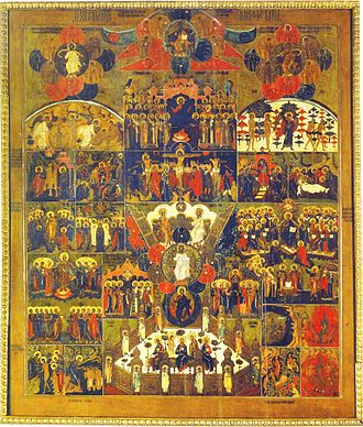 Nicene Creed - 17th-century Russian icon illustrating the articles of the Creed