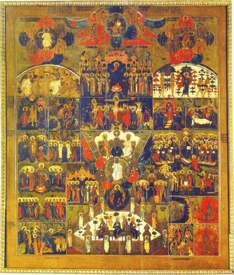 17th-century Russian icon illustrating the articles of the Creed Creed icon (Russia, 17 c.).jpeg