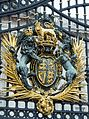Crest on Buckingham Palace Gate.jpg