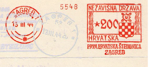 Croatia stamp type A4.jpg
