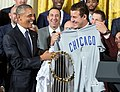 Cubs visit to the White House 1 (cropped).jpg