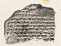 Cuneiform tablet- fragment of a mathematical problem text MET ME86 11 404.jpg