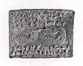 Cuneiform tablet case impressed with stamp seal, for cuneiform tablet 54.117.27b- loan of silver MET ME54 117 27a,b.jpg