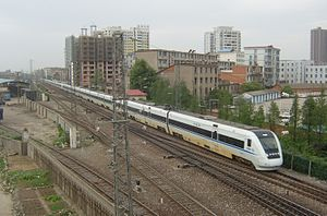 China Railway High-speed - Image: D206通过莲塘站