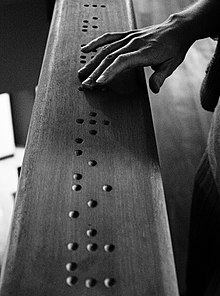 DSC 4050-MR-Braille.jpg