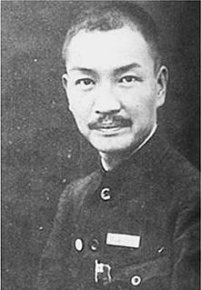 Dai Jitao Chinese politician
