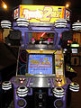 Dance Maniax 2nd mix arcade.jpg