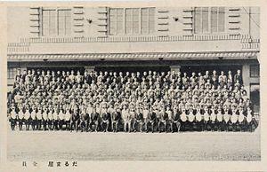 西武福井店 - Wikipedia - photo #41