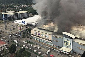 Davao City mall fire.jpg