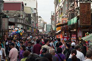 Daxi Old Street - Daxi Old Street