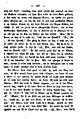 De Kinder und Hausmärchen Grimm 1857 V1 142.jpg