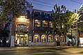Deda Western Restaurant (20191114172317).jpg