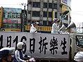 Demolish losheng apr 16.JPG
