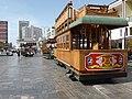 Desde la Plaza Arturo Prat salen dos nuevos tranvías turísticos. Iquique, Chile.jpg