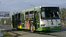 Destroyed bus in Volgograd after the bombing.jpg