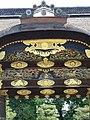 Detail of Gateway of Ninomaru-goten Palace - Kyoto - Japan - 02 (47929070367).jpg