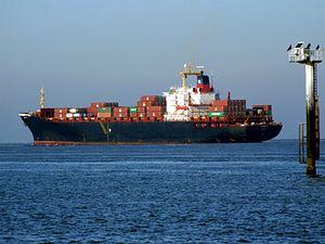 Diman II IMO 8204468 p4, leaving Port of Rotterdam, Holland 15-Dec-2007.jpg
