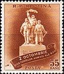 Dimitrie Stiubei - Ziua fortelor armate ale RPR (1).jpg