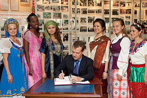 Peoples' Friendship University of Russia - The third President of Russia Dmitriy Medvedev in visiting, 2011