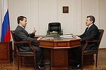 Dmitry Medvedev 3 August 2008-1.jpg
