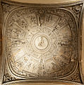 Dome in Musei Capitolini.jpg