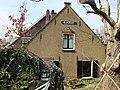 Dorpsstraat 326 Hoogvliet - 2018.jpg