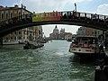 Dorsoduro, 30100 Venezia, Italy - panoramio (158).jpg