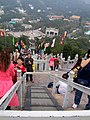 Down from Tian Tan Buddha.jpg