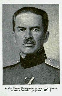 Roman Sondermajer Serbian Chief of Medical Staff in WW1