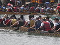 Dragon boats pulling out to race at 2008 SFIDBF 12.JPG