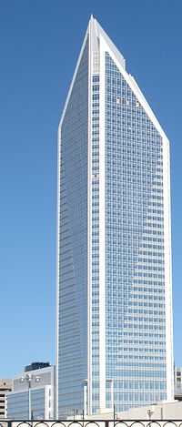 Duke Energy Center cropped.jpg