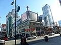 Dundas Square, 2013 11 29 (2).JPG - panoramio.jpg