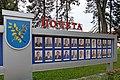 Dzerzhinsk Belarus 1.jpg