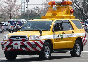 East Nippon Expressway Company - Toyota Hilux Surf NEXCO East Japan patrol car.