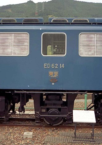 Bo-Bo - The added carrying axle of the JNR Class ED62