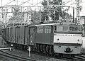 EF65 11 FC yamazaki.jpg