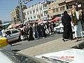 Eastern Geraf, Sana'a, Yemen - panoramio.jpg