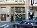Edifici Roca Barallat P1330671.JPG
