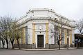Edificio Banco Nación Argentina.jpg