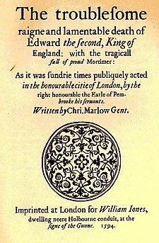 Title page of the earliest published text of Edward II (1594) Edward2a.jpg