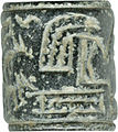 Egyptian - Cylinder Seal - Walters 42168 - Side A.jpg