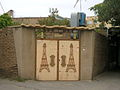 Eiffel tower symbole on house door - Fazl st - Nishapur 3.JPG