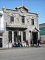 Eldest building in Skagway - panoramio.jpg