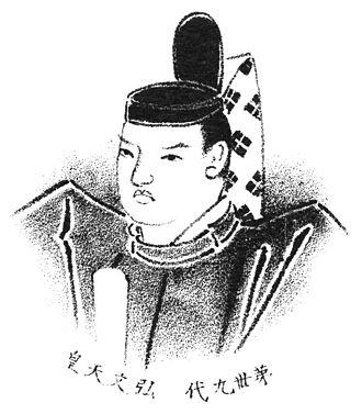 Emperor Kōbun - Image: Emperor Kōbun