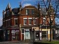 Empty shops, Tottenham Lane, Hornsey - geograph.org.uk - 1744336.jpg