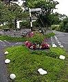 Entering Threlkeld, Lake District. - panoramio.jpg