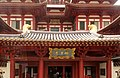 Entrance Buddha Tooth Relic Temple (32015981672).jpg